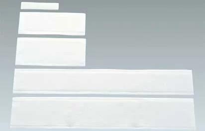 アルケア オプティキュアスプリント A-3 10cm×28cm 5枚 医療用ギプス(可視光硬化性スプリント) 【18853】