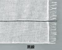 オオサキメディカル 滅菌OPガーゼX 黒線TS TS4-10 30cm×30cm 4ツ折 10枚入(30袋)10073