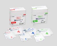 オオサキメディカル 滅菌ホスピタルガーゼAS AS4-1 30cm×30cm 4ツ折 1枚入(100袋)11249