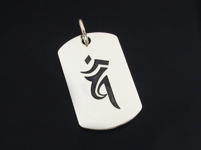 梵字風トライバルペンダント・バン