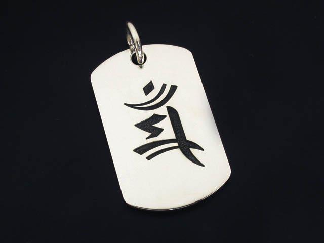梵字風トライバルペンダント・マン