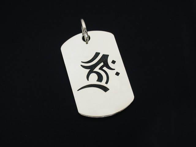 梵字風トライバルペンダント・タラーク