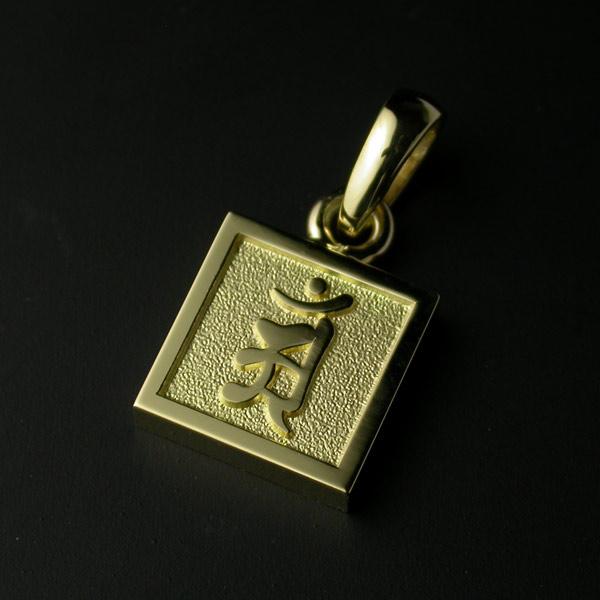 守護梵字ペンダント・K18ゴールド チャーム 18金 18K ネックレス メンズ レディース 梵字 キリーク タラーク マン アン サク バン カーン アーク ギフト プレゼント 名入れ
