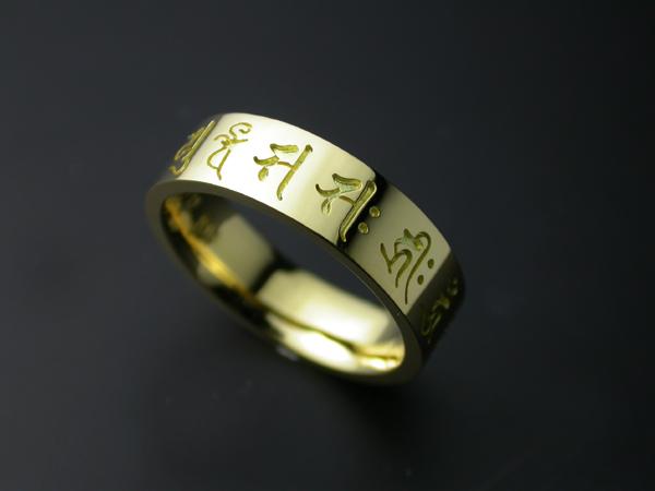 十三仏リング・K18ゴールド(7号~13号) 【指輪】 【リング】 【メンズ】 【レディース】 【梵字】 【ギフト】 【ペア】 【K18金】 【GOLD】 【密教】 【750K】