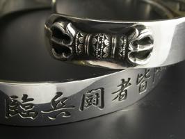 九字真言(九字マントラ)を刻んだシルバーバングル 九字マントラバングル・ヴァジュラ