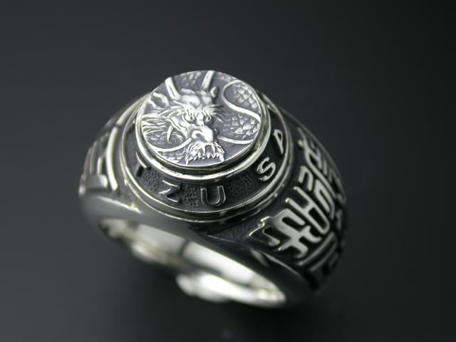 龍紋カレッジリング・シルバーエンブレム シルバー 925 指輪 メンズ メンズアクセ