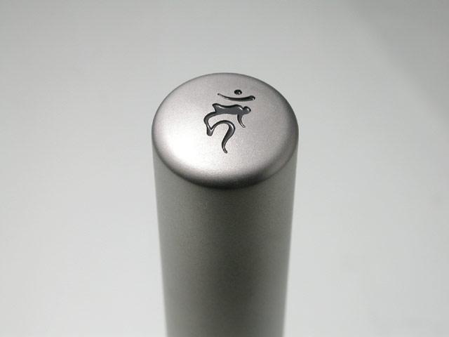 守護梵字入りチタン印鑑(個人実印・銀行印・15mm)