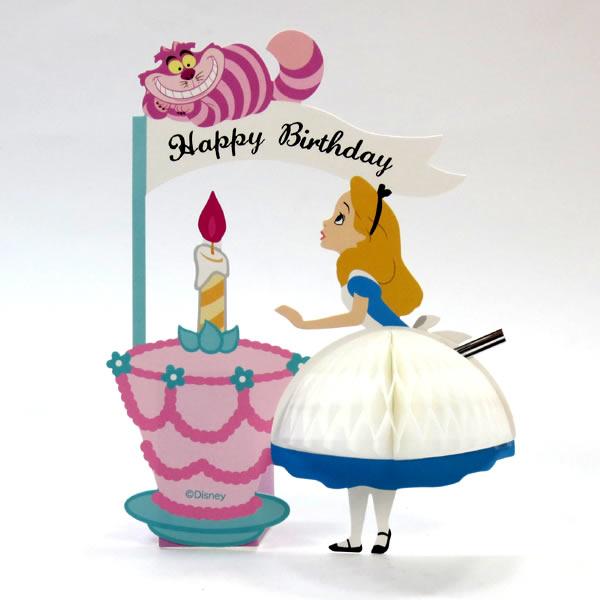 Ashiya HoriManshodo – Disney Birthday Cards