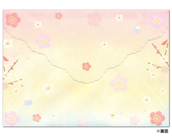 Die-cut greeting cards set Sunrise and Mt. Fuji (Pink) 3 CGXVC840 (a-0) cards, paper 3, envelope 3 create G