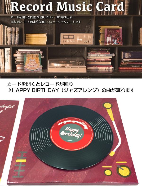 生日卡片记录音乐卡花束 B138-20 大学研究人员