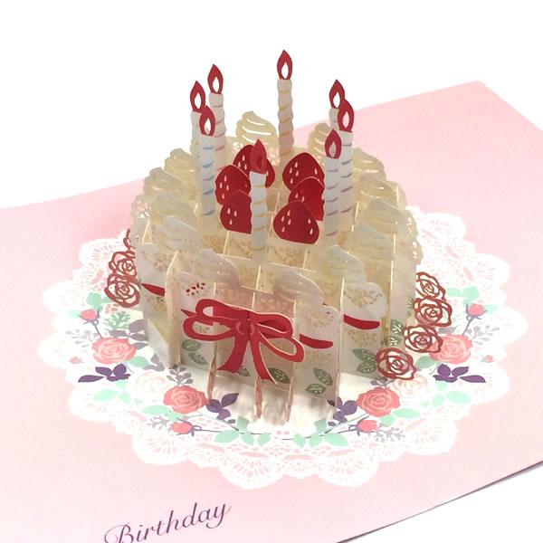 Ashiya Hori Mansho Do Birthday Card Pop Up Card Cake B42 003