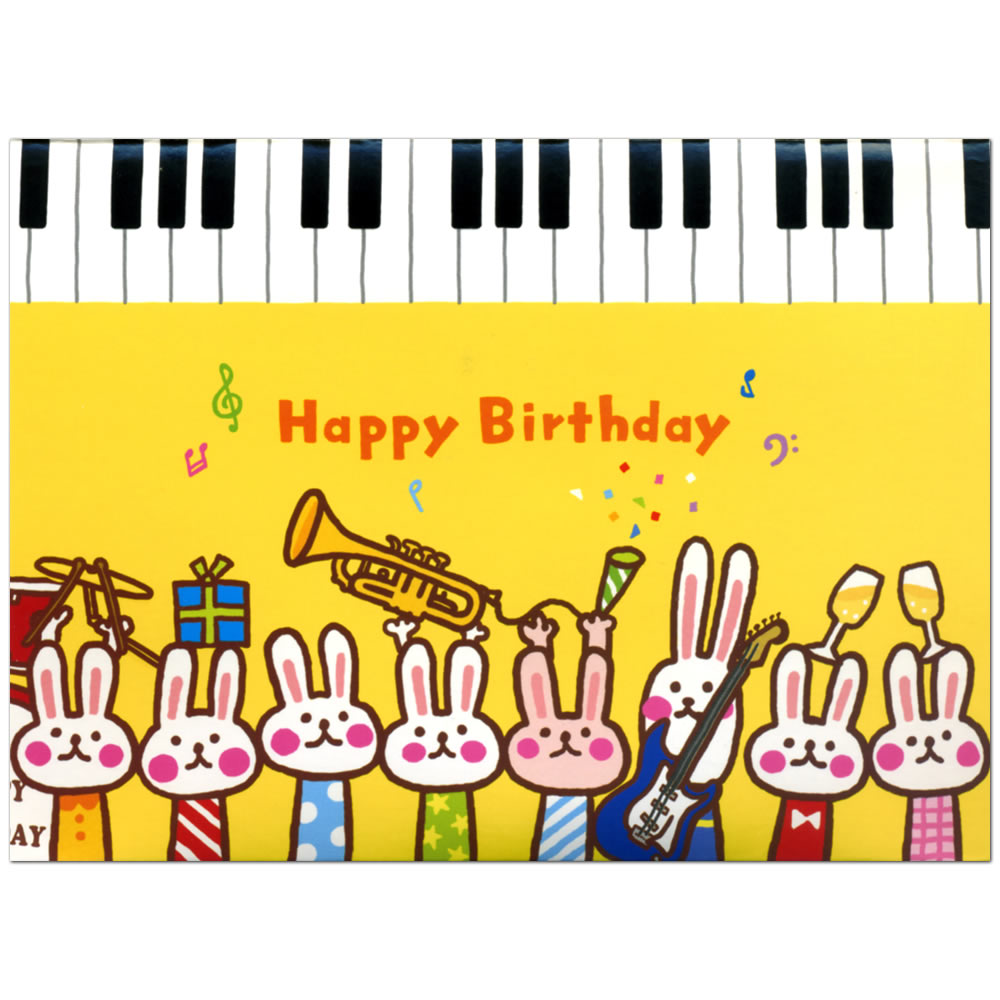 Birthday Card Music Rabbit B48 027 Gakken StaFul Melody Folio Greeting Birth Belonging To