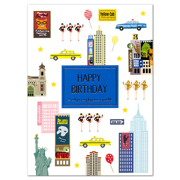 POPs Of Yellow Cab And New York To Open The Card Is