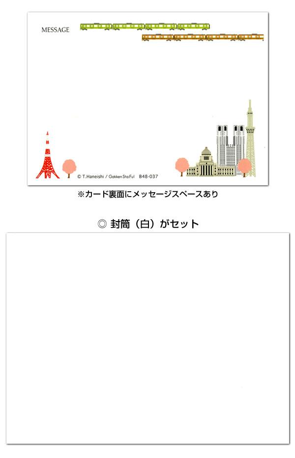 - 東京レーザーラボへよう