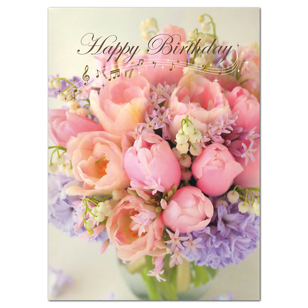 birthday music cards flowers b48 039 science lab staffing - Happy Birthday Cards Flowers