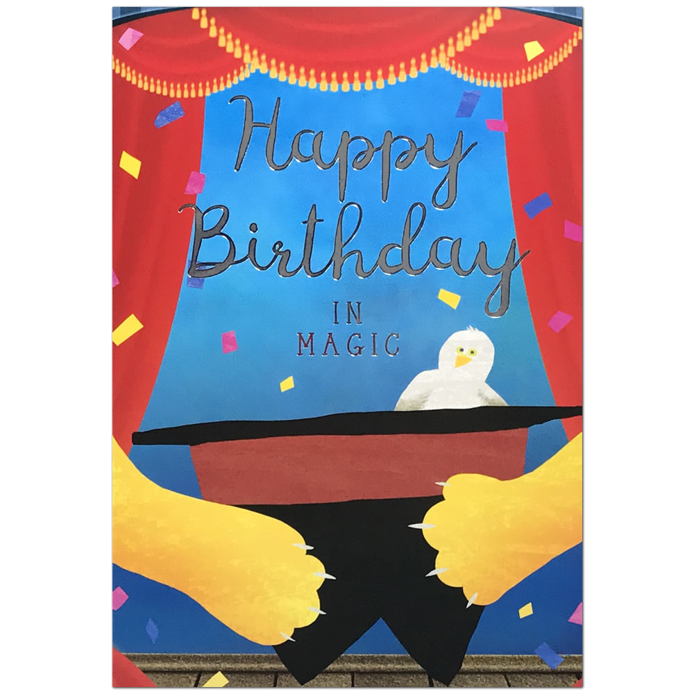 Music Card Magic B88 158 Birthday Celebration Folio Greeting Card Gakken Staful On A Birthday Belonging To Right Field
