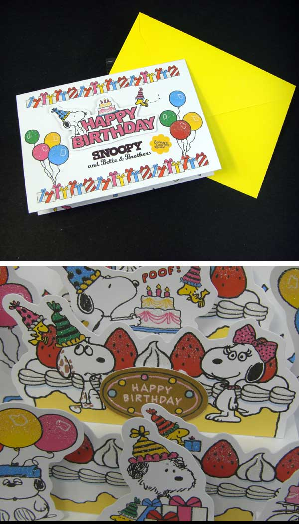 Click Here For A Birthday Card
