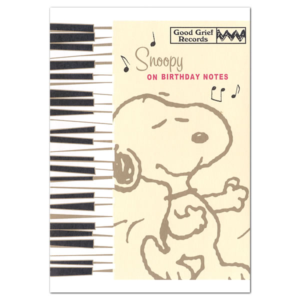 Snoopy Birthday Card Music Jazz EAO 634 667 Hallmark