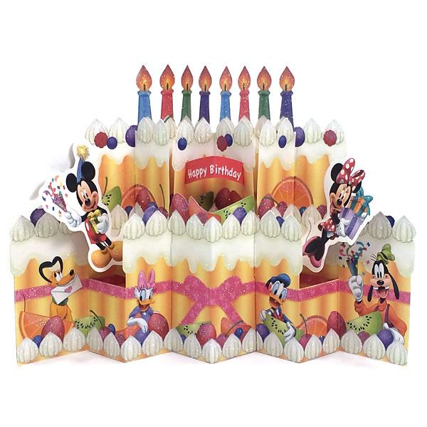 Ashiya Hori Mansho Do Birthday Cards Disney Paris Vig Cake Ear 669
