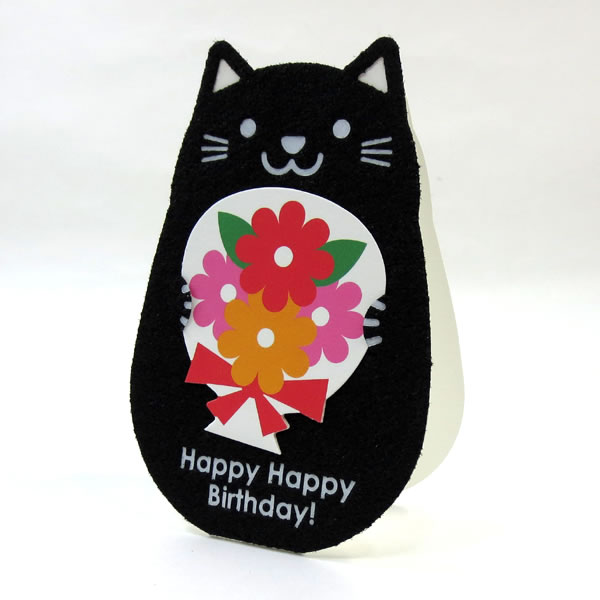 It Is A Cute Animal Motif To Make Their Birthday Card With Bouquet Mini You Can Remove