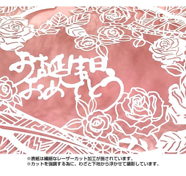 生日卡激光cut玫瑰花1026301生日祝贺对开日式贺卡N B