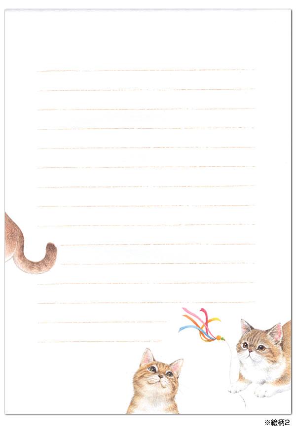 [ポイント5倍&割引クーポン対象品] レターセット A5サイズ 猫のひととき まったり 4700401 4706901 (35) 便箋2柄16枚・封筒5枚 エヌビー社大人 オシャレ シンプル