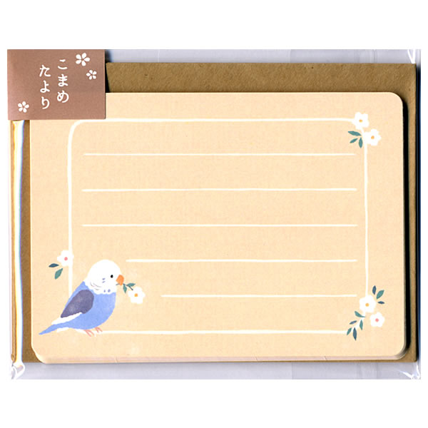 □Brand name 20 pieces of aerogram set brisk news parakeet 4722304 (A-11) letter paper, five pieces of envelopes ※Size N B company oar season letterset ...