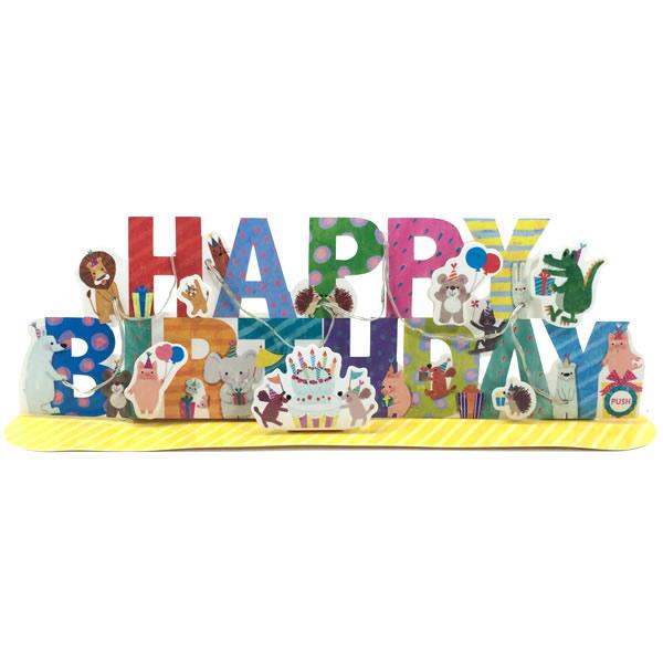 Ashiya HoriManshodo – Happy Birthday Card 3d