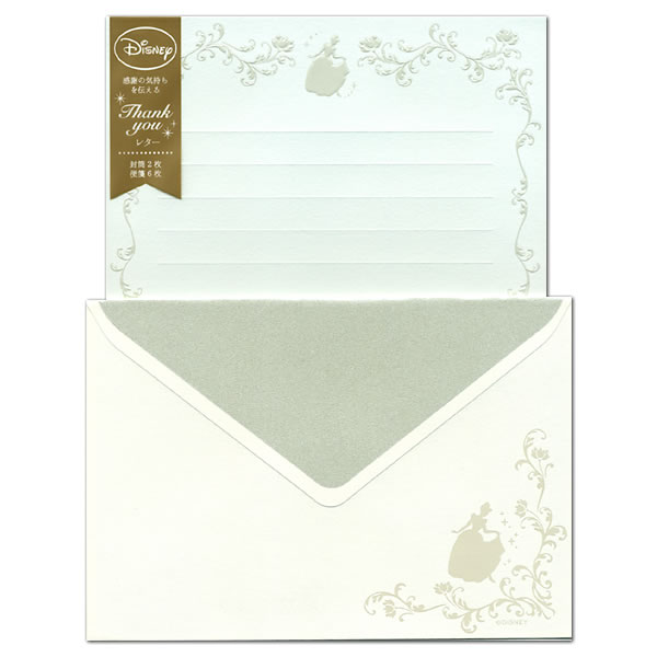 image regarding Disney Printable Envelopes known as 6 areas of letterset Disney Disney Thank by yourself レターシンデレラレ -D202(29) letter paper, envelope 2 components Ai Malle grownup model Shin pull