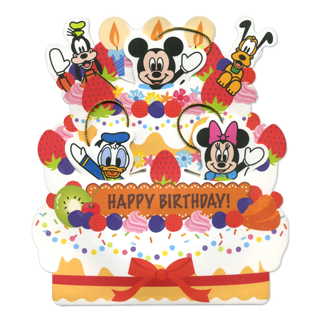 The Hallmark Greeting Card Birthday Which A Voice And Sound Are Passed To When I Pull Up Mickey EAO 721 824 Character From Music Box Disney Cake