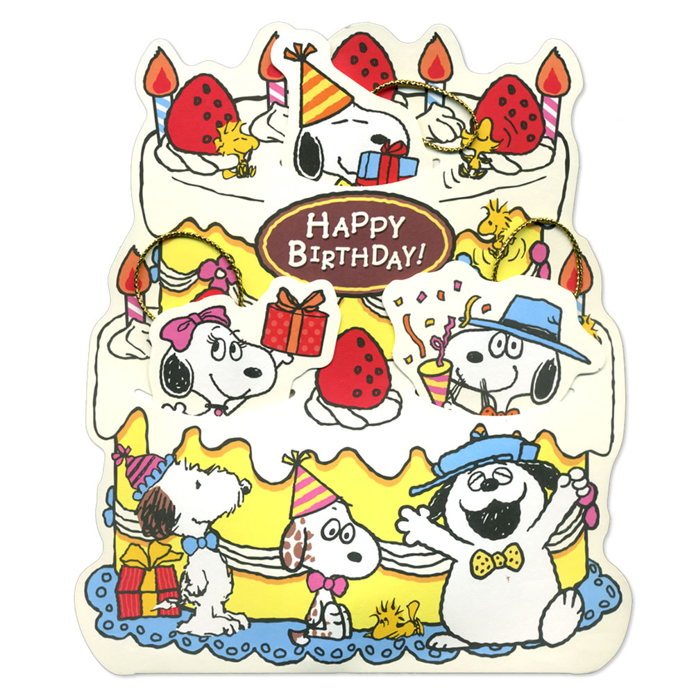 The Hallmark Greeting Card Birthday Which A Voice And Sound Flow Through When I Pull Up Snoopy EAO 721 831 Character From Music Box Cake On