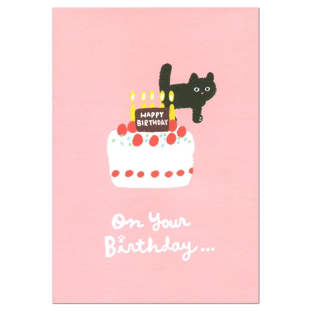 Ashiya Hori Mansho Do Birthday Popup Three Dimensional Card Cat Cake Pink EAR 722 302 Folio Hallmark