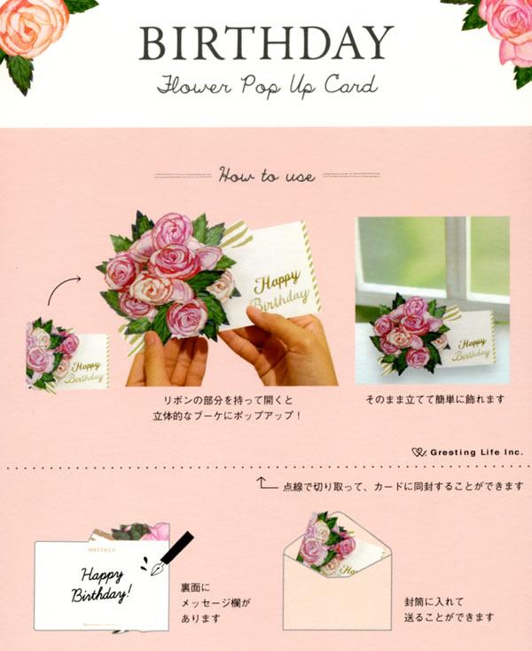 Ashiya Hori Mansho Do Rakuten Global Market Birthday Flower Popup
