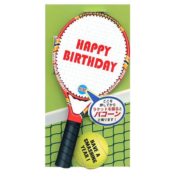Ashiya hori mansho do rakuten global market sound happy birtday it is an absolutely recommended birthday card for the person of the sports enthusiast a melody of happy birtday plays when i push the phsh button m4hsunfo