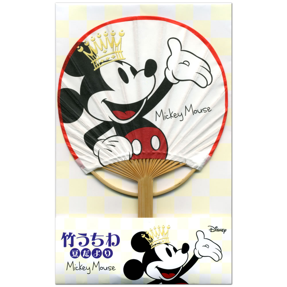 Ashiya hori mansho do rakuten global market news from bamboo news from bamboo round fan bean mickey mouse hc 93976 multipurpose credit card apj possible an email service greeting card a multipurpose credit card kristyandbryce Image collections