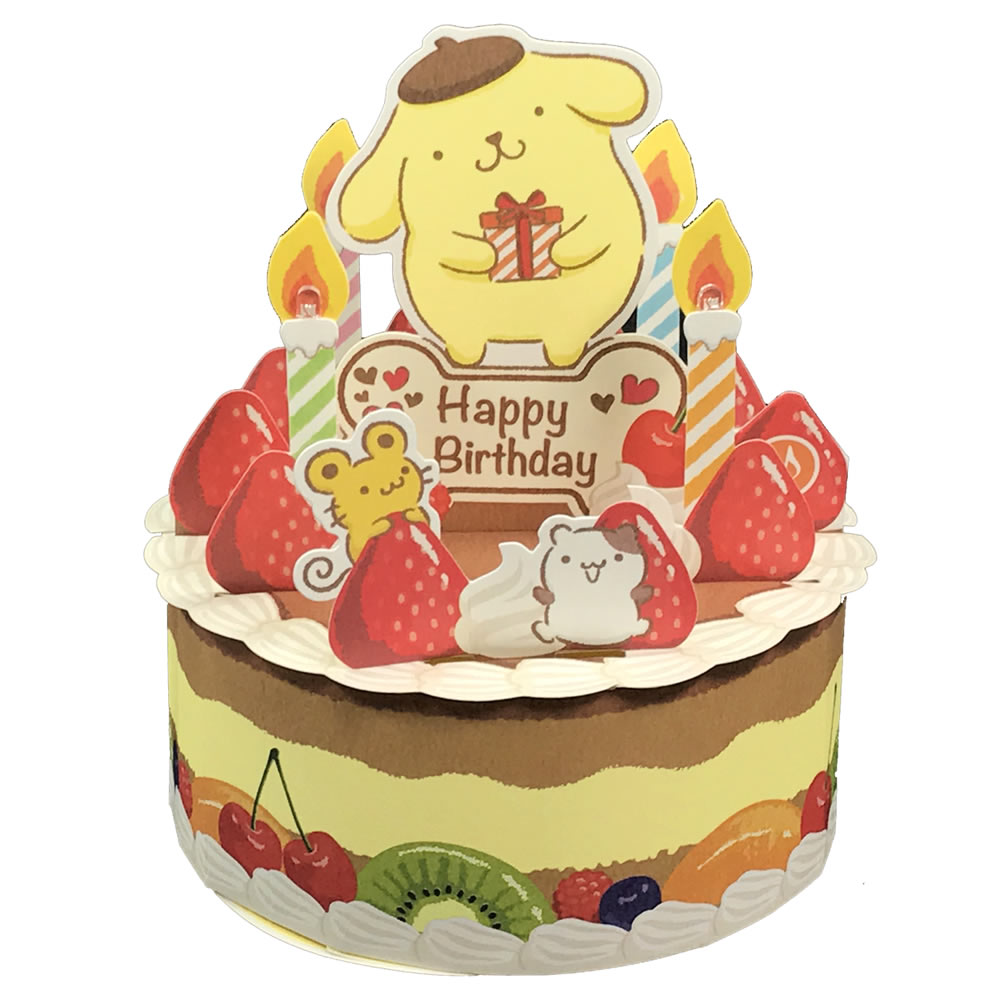 Ashiya hori mansho do rakuten global market sanrio with voice a pudding speaks the congratulations and best wishes of the birthday against a backdrop of music of happy birthday to you when i push the button kristyandbryce Gallery