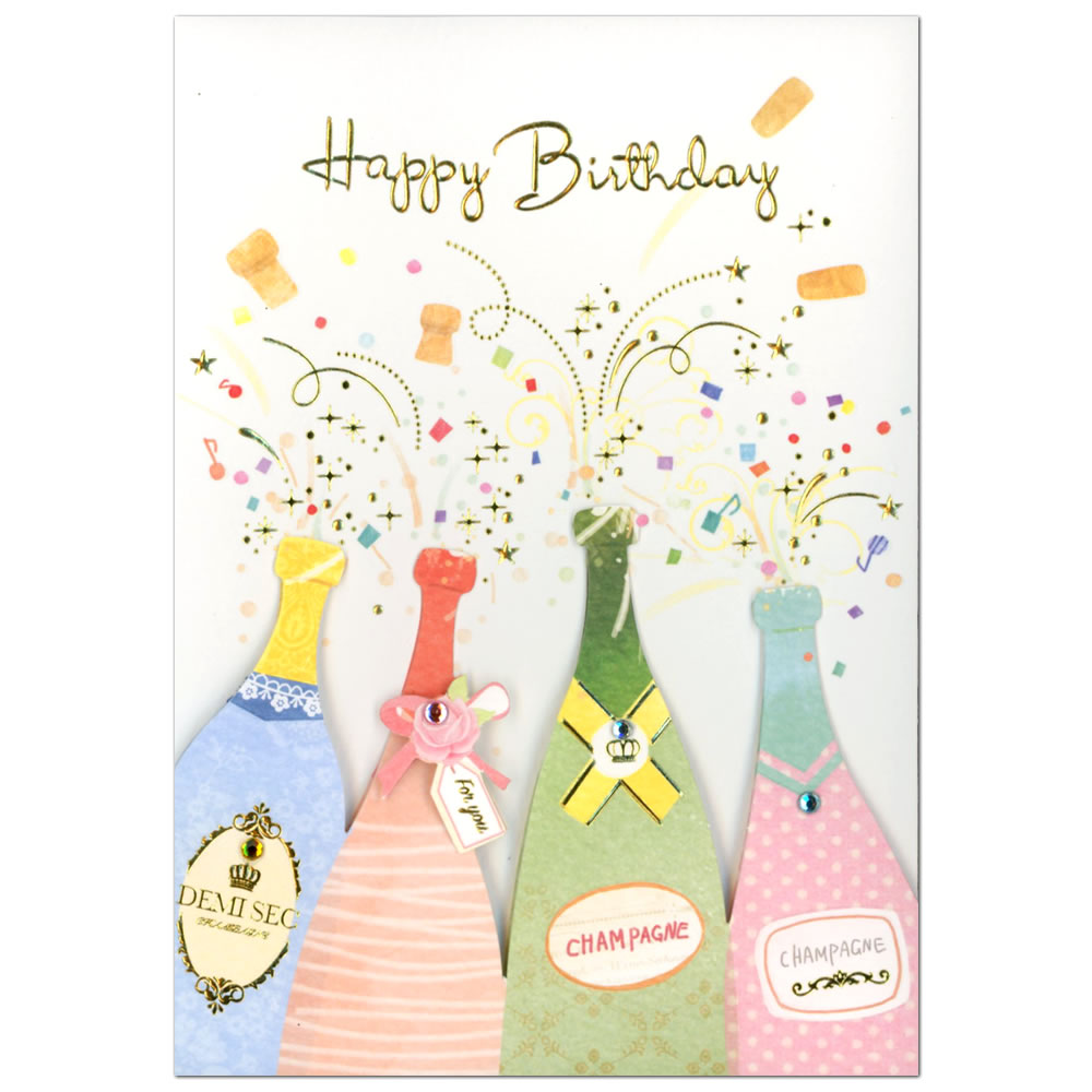 Ashiya Hori Mansho Do APJ Greeting Card Birthday Birth Celebration ZR With The Import Handmade Champagne HC 93781
