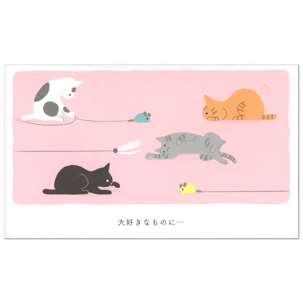 Sanrio Birthday Card For The Folio Birth Celebration Email Convenience Possible ZR Cat Lover That P1921