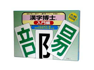 The kanji game large size 100 pieces O-075 Okuno karuta which is like kanji  doctor guide intellect, and is pleasant