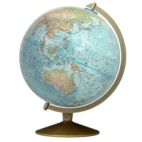 (3/31-4/1割引クーポン対象品) リプルーグル地球儀 マリナー型 日本語版 33570 球径30cm 地勢型 山岳起伏加工 照明なし ワールド・オーシャン・シリーズ