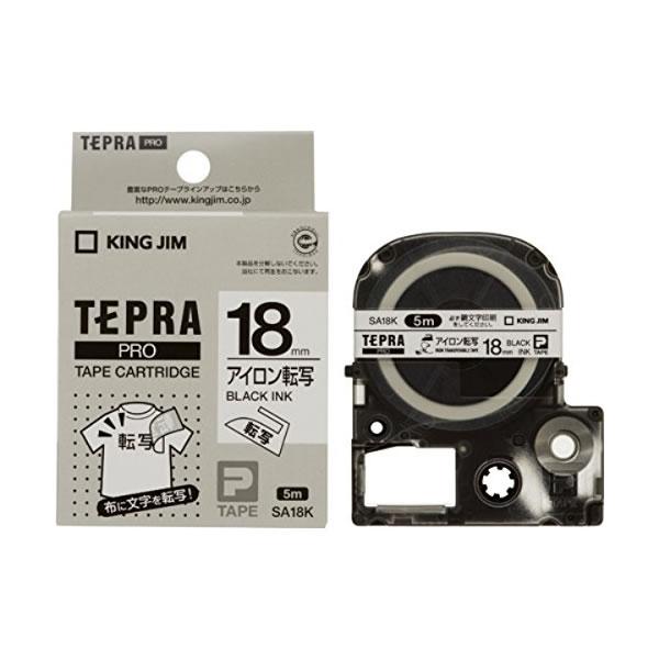 メール便不可 セール価格 テプラ テープカートリッジ キングジム テプラPRO 転写黒文字 アイロン転写テープ SA18K 海外 18mm