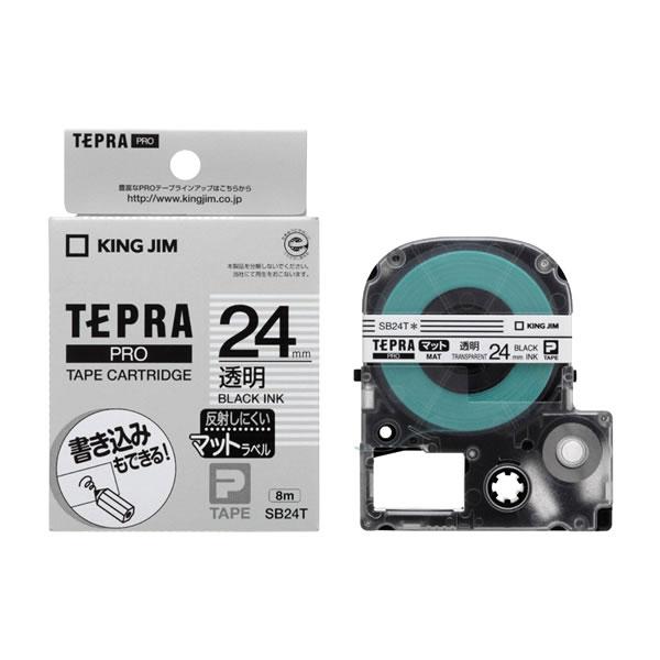メール便不可 テプラ テープカートリッジ 限定モデル 激安卸販売新品 キングジム テプラPRO 24mm 透明 黒文字 SB24T マットラベル