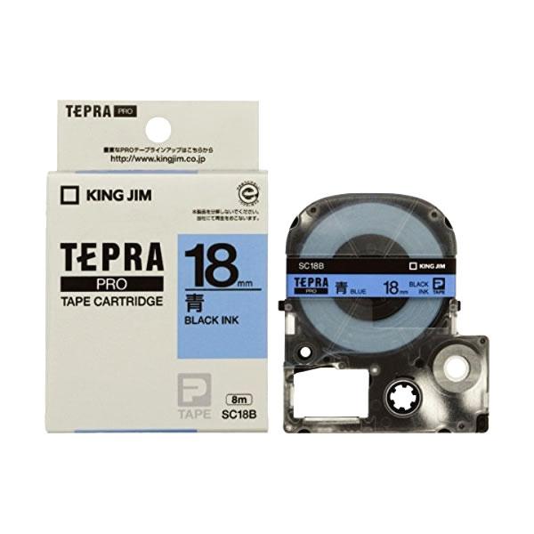 メール便不可 テプラ テープカートリッジ キングジム テプラPRO カラーラベル 国際ブランド いつでも送料無料 SC18B 青地 黒文字 パステル 18mm