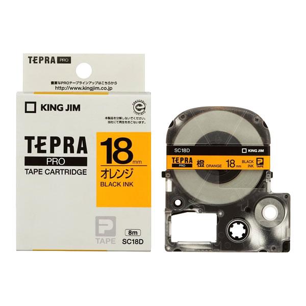 タイムセール メール便不可 テプラ テープカートリッジ キングジム オンライン限定商品 テプラPRO カラーラベル SC18D オレンジ地 黒文字 パステル 18mm