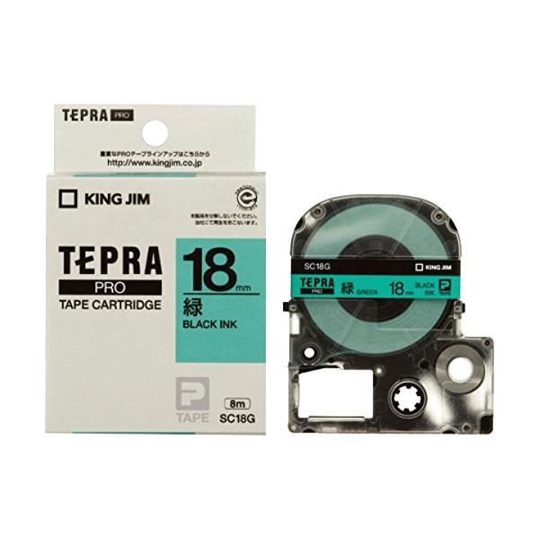 メール便不可 店 テプラ テープカートリッジ キングジム テプラPRO 商い カラーラベル 緑地 SC18G 黒文字 18mm パステル