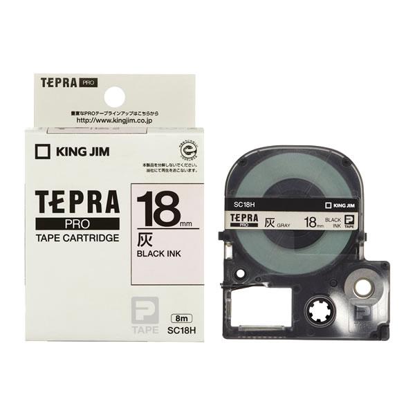 メール便不可 テプラ テープカートリッジ キングジム テプラPRO カラーラベル 18mm 黒文字 SC18H パステル 送料無料カード決済可能 100%品質保証 灰地