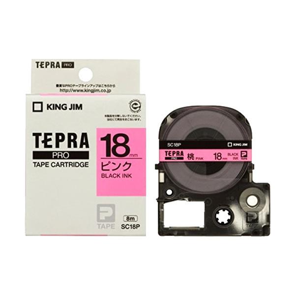 メール便不可 テプラ テープカートリッジ キングジム テプラPRO 日本全国 送料無料 祝日 カラーラベル パステル 18mm 黒文字 ピンク地 SC18P