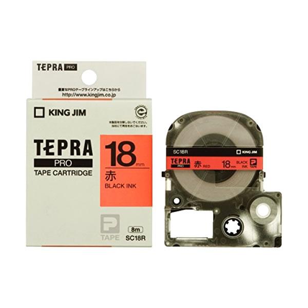 メール便不可 テプラ テープカートリッジ キングジム テプラPRO カラーラベル 定価 黒文字 SC18R 赤地 クリアランスsale 期間限定 18mm パステル
