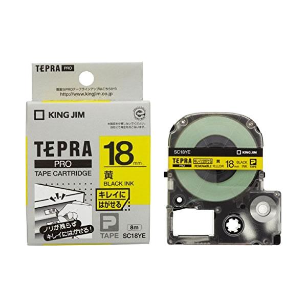 メール便不可 テプラ テープカートリッジ キングジム テプラPRO 18mm SC18YE 黒文字 業界No.1 激安超特価 キレイにはがせるラベル 黄