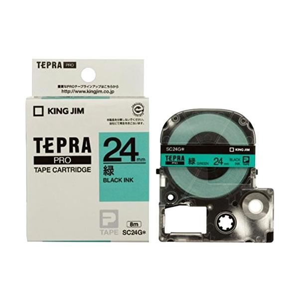 メール便不可 倉庫 テプラ テープカートリッジ キングジム テプラPRO カラーラベル パステル 24mm 緑地 SC24G 黒文字 OUTLET SALE